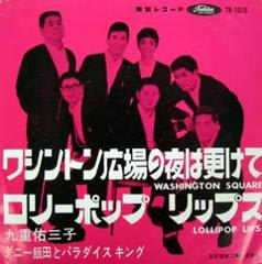 1963年の音楽