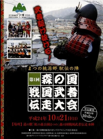 Baidu_ime_2012101_152826