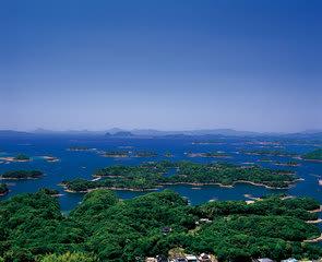 西海国立公園九十九島オープン ...