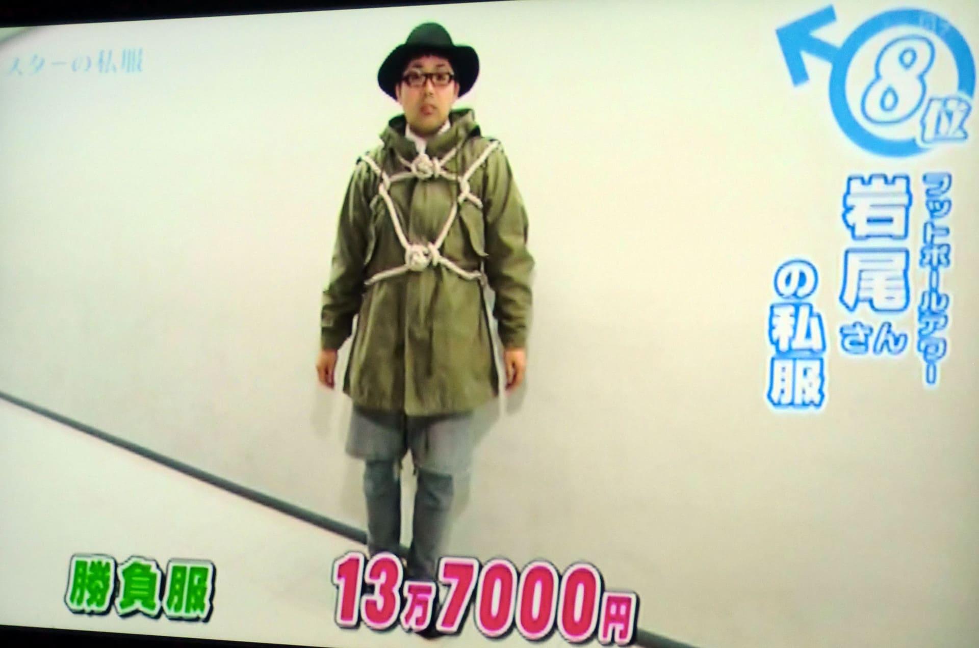 【悲報】ファッションに執着し過ぎたあの男、2chでネタにされまくった為、SNS等のアカウントを削除して逃亡 [無断転載禁止]©2ch.net [565985737]->画像>138枚