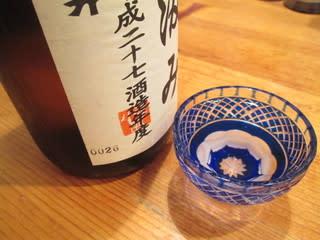 http://blogimg.goo.ne.jp/user_image/6a/0d/e10c65d97b45b446d0caa04df0d216df.jpg