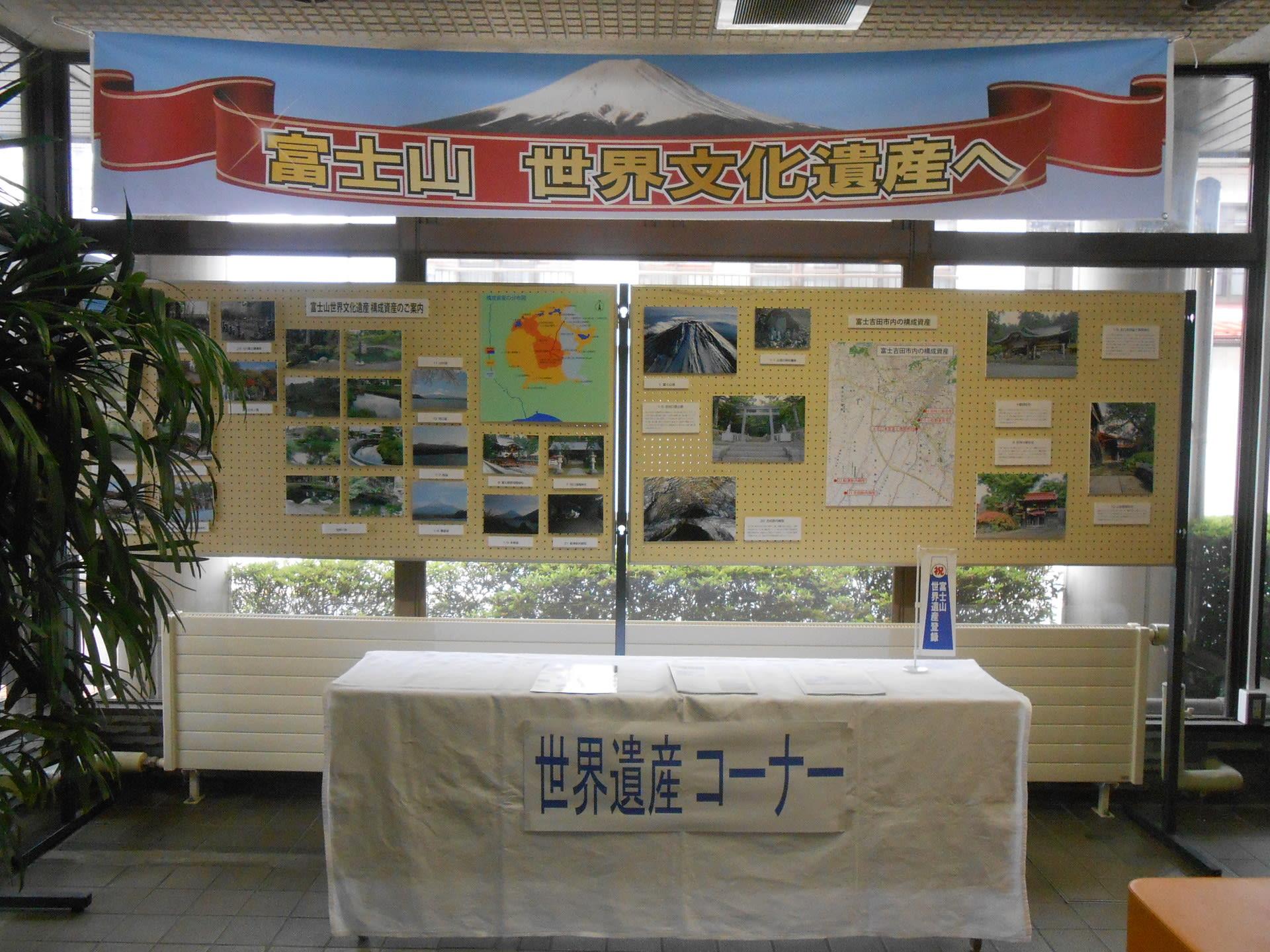 国際記念物遺跡会議の画像 p1_6