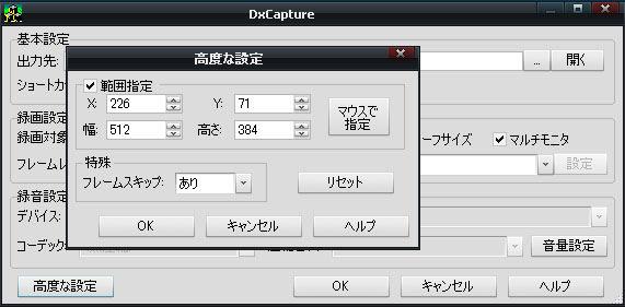 rec10.jpg