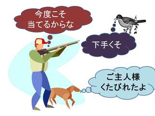 http://blogimg.goo.ne.jp/user_image/6a/63/5d656821c54f8cc2770bae7cae416b33.jpg