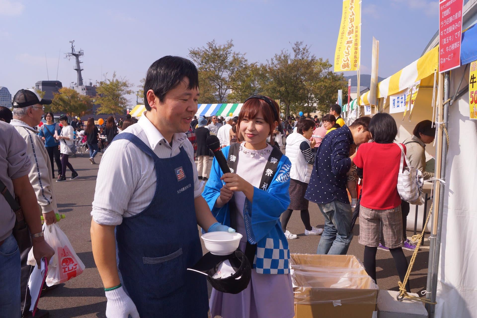 小田久美子の画像 p1_14