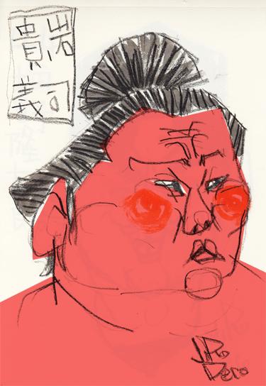 貴ノ岩義司の画像 p1_1
