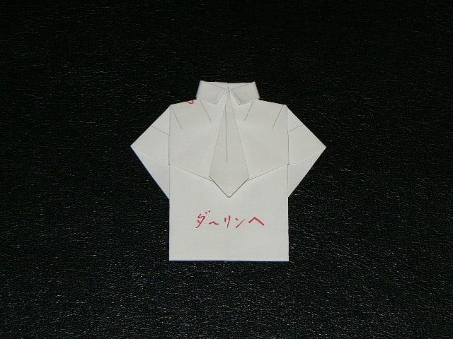 すべての折り紙 折り紙 ネクタイ : 折り紙 ~ネクタイ付Yシャツ ...
