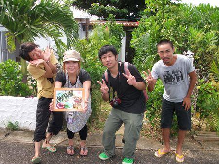 http://blogimg.goo.ne.jp/user_image/6a/fe/51eed26880af5e319761d8729a0d210f.jpg