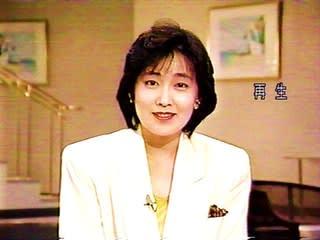森田美由紀さんの純情可憐な雰囲気を醸し出しています。 ジャンル:ウェブログ コメント&n