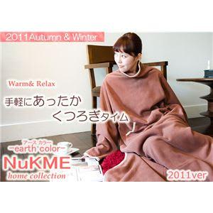 NuKME(ヌックミィ) 2011年Ver 男女兼用フリーサイズ(180cm) アース オークブラウン