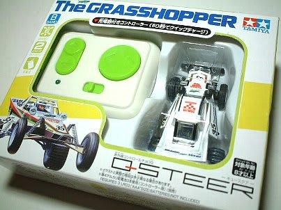 Q Steer Grasshopper Q-STEER          The