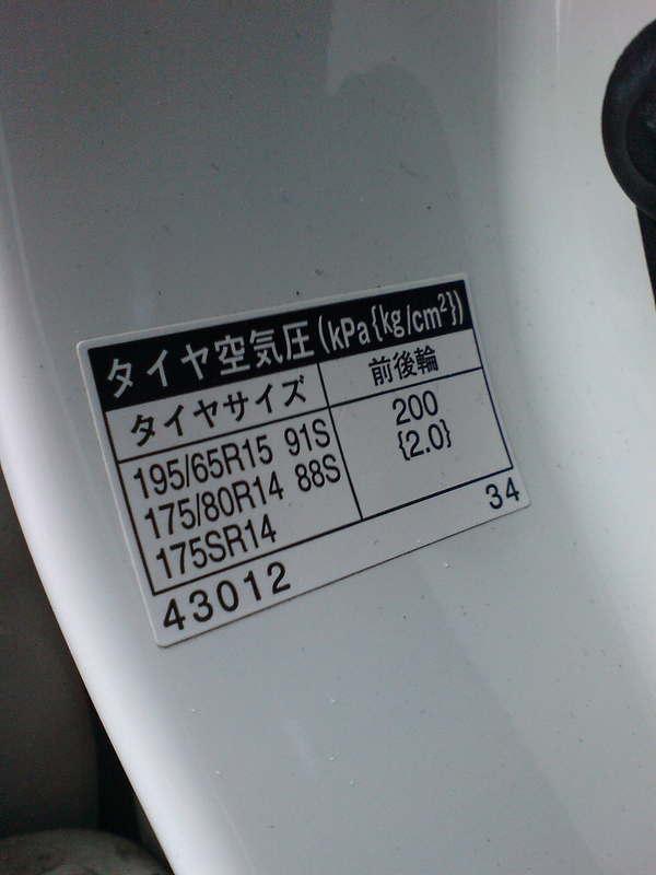 F1000535