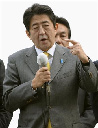 中国の領海侵犯常態化 危機に瀕する日本の安全保障を自民党は立て直せるのか -  理想国家日本の条件  自立国家日本