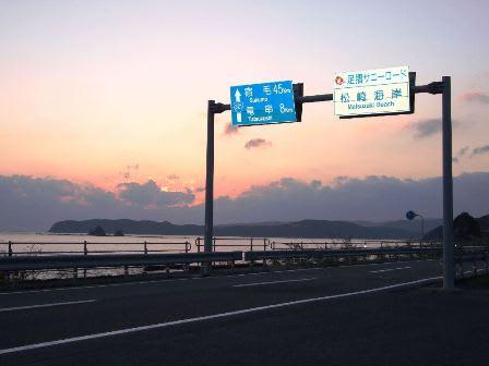 Matsuzaki02_3