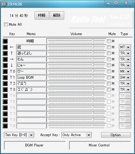 radio_tool01.gif