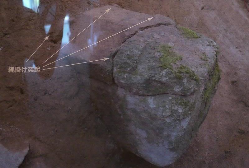 弥宮池西1号墳石棺1