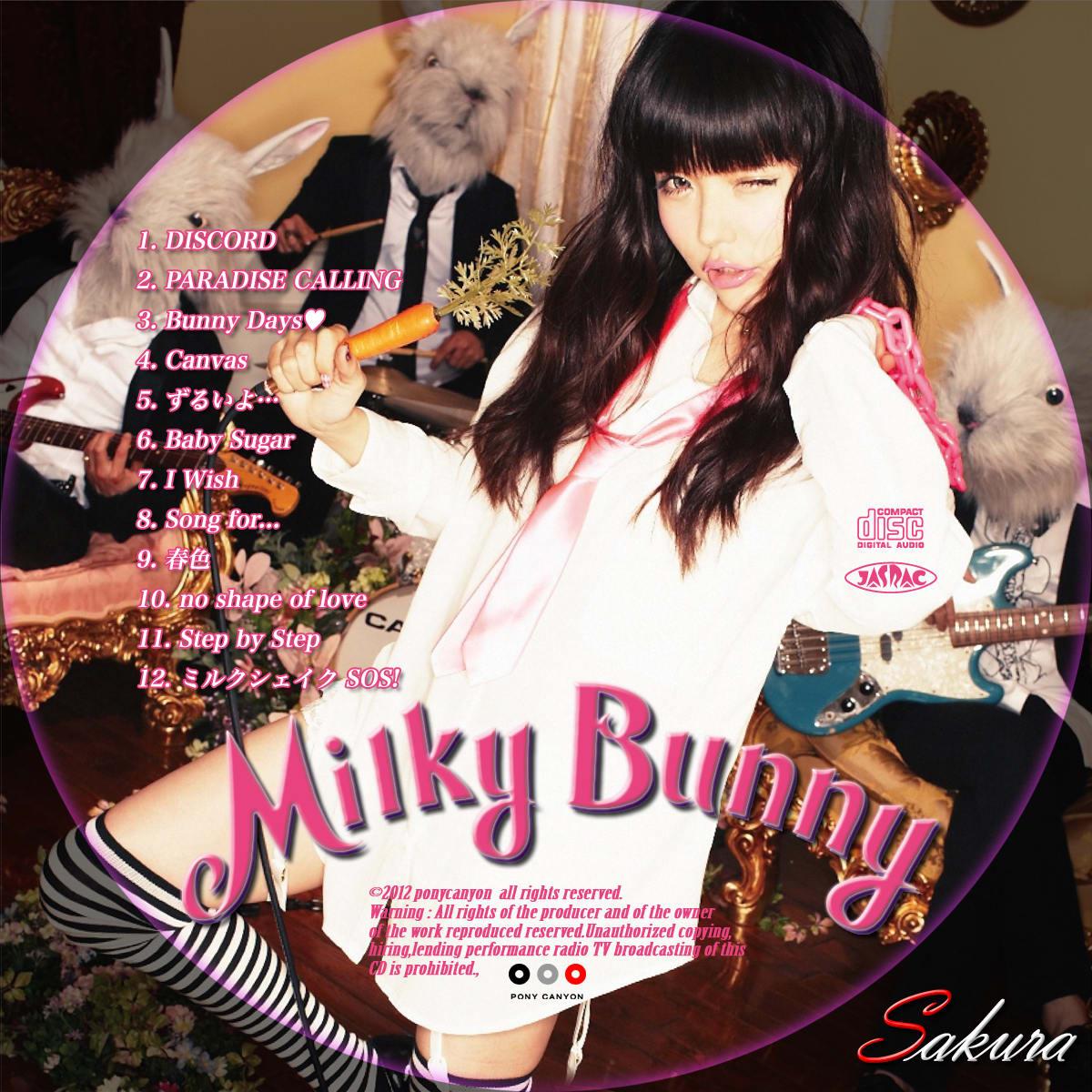Milky Bunny、TAKUYAプロデュース曲PVでうさぎに変身 - 音楽ナタリー
