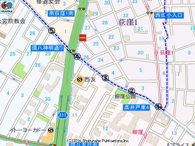 Yanagi1