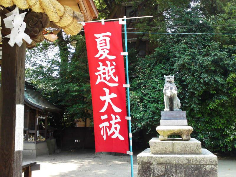 140630_wagoshi02