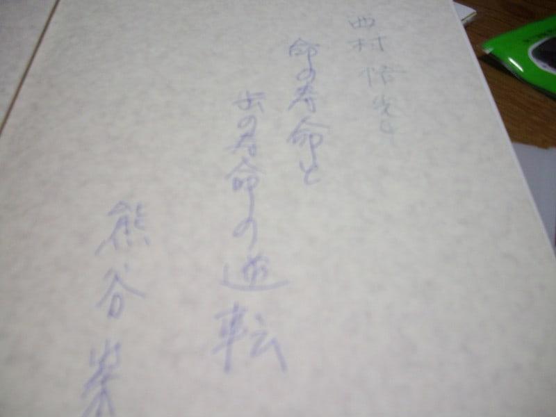 2011_0515_194135imgp1718