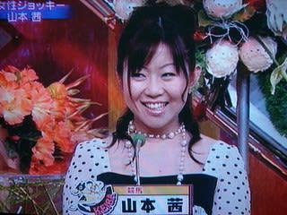 山本茜と舞の海秀平は似ている?