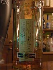 マクダフ ボトル
