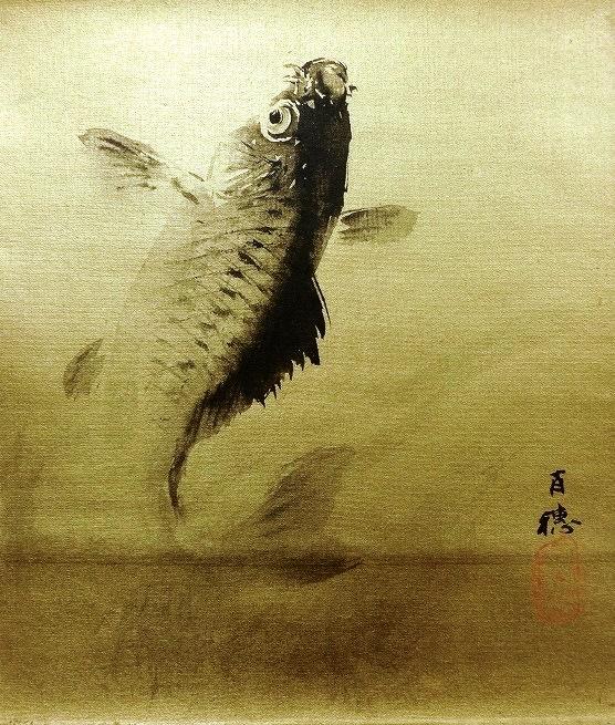 平福百穂の画像 p1_20