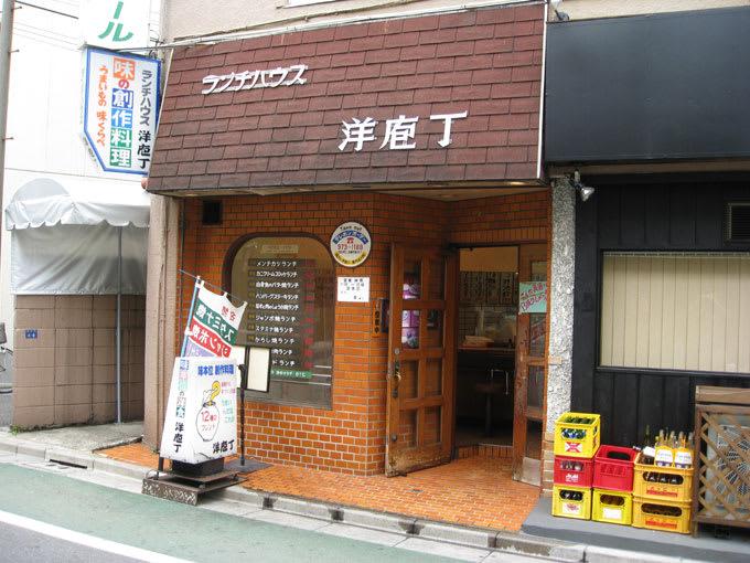 孤独のグルメ」第12話 東京都 ...