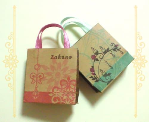 簡単 折り紙 紙袋 折り方 : blog.goo.ne.jp
