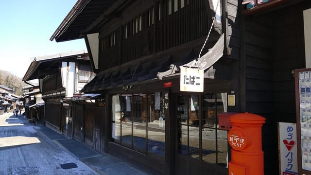 奈良井宿の煙草屋さん