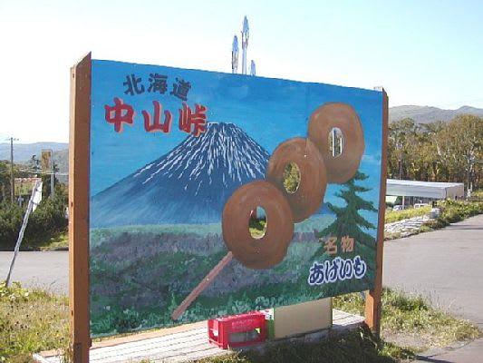 http://blogimg.goo.ne.jp/user_image/6c/92/a166c405197bbca2358d369173a37c6f.jpg