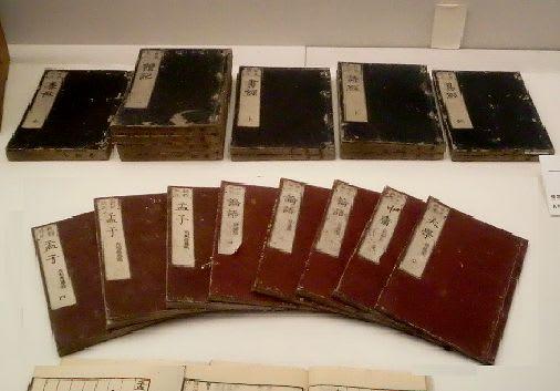 four books and five classics pdf