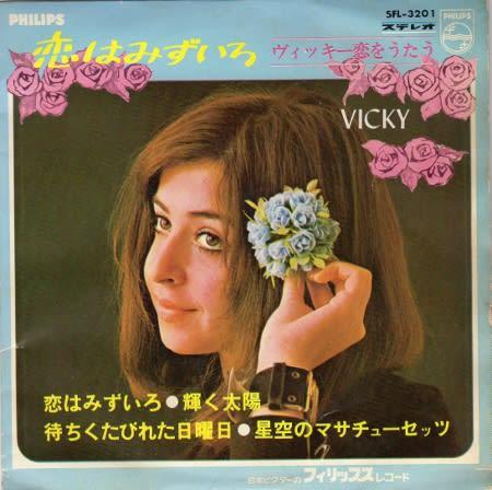シングル盤 Part-9 (洋楽乙女歌...
