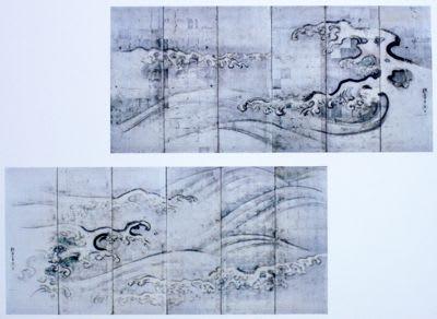 Image result