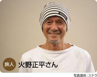 自転車の 火野正平 自転車 ファッション : 日本縦断こころ旅の火野正平 ...