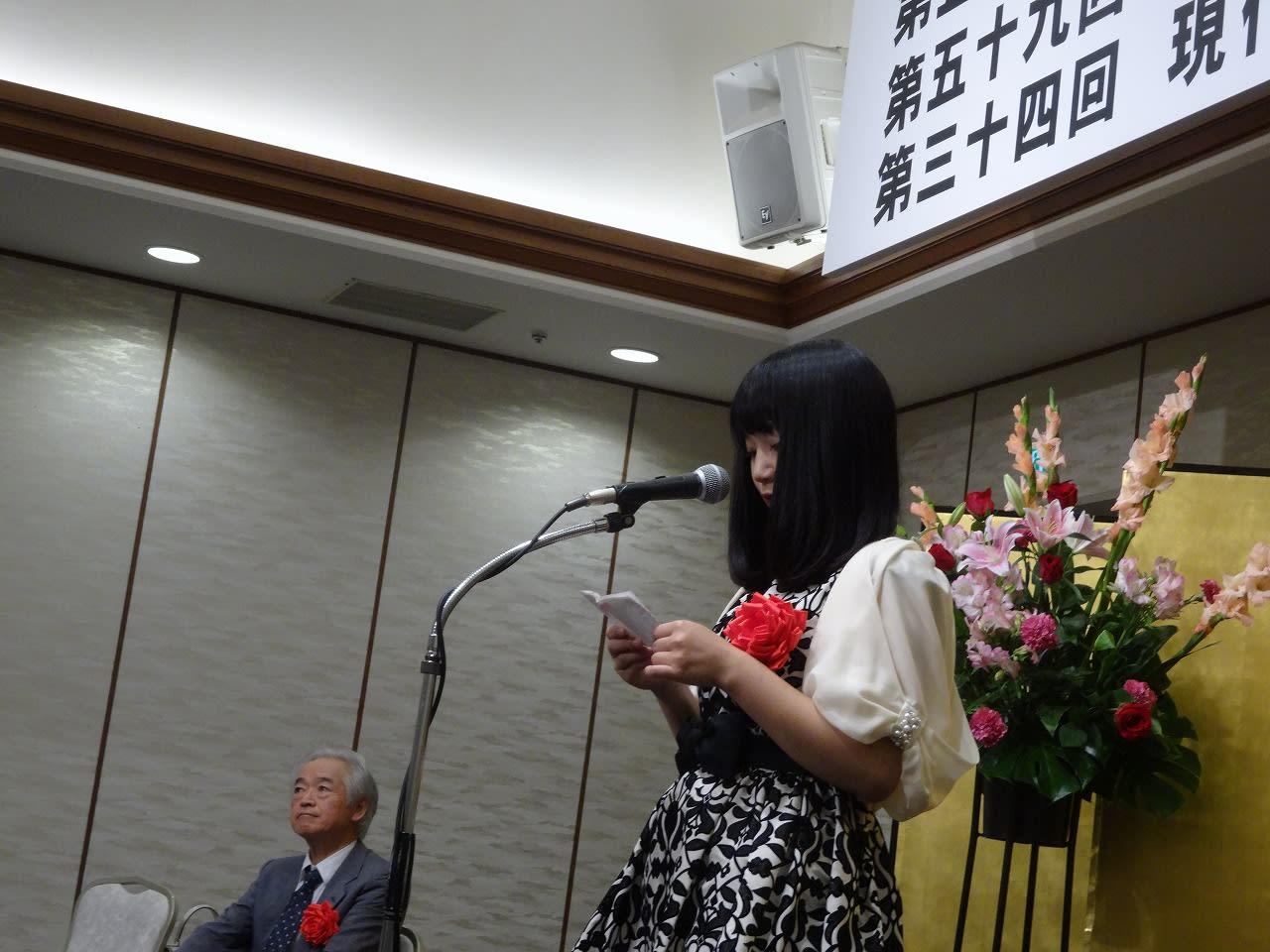 2016年・短歌研究賞・短歌研究新...