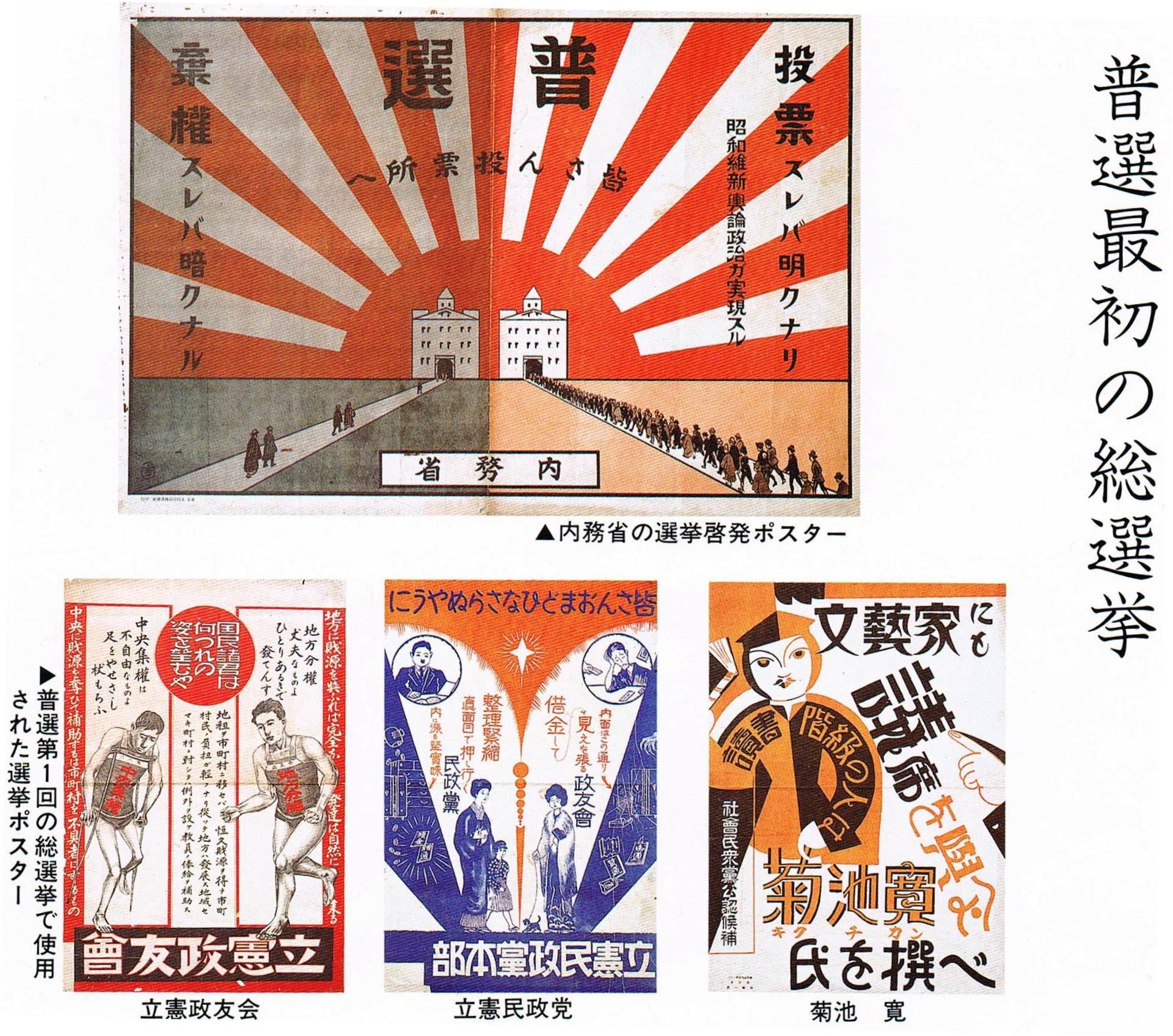 d7d6988153 細川門下2人が対決 20年前と変わらぬ「鄙の論理」 野田・松野