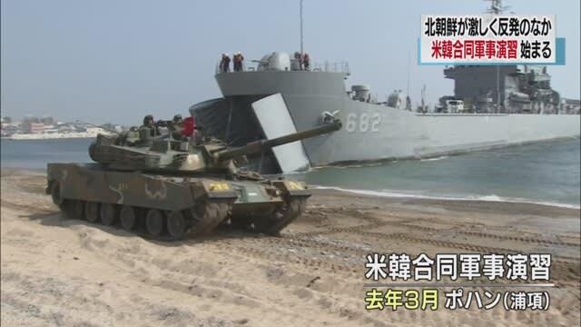 過去最大級の米韓合同軍事演習始...