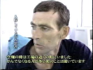 広島ホームテレビ平成17年8月6日放送「テレメンタリー2005「埋もれた警鐘」〜旧ユーゴ劣化ウラン弾被災地をゆく〜」癌患者の証言。
