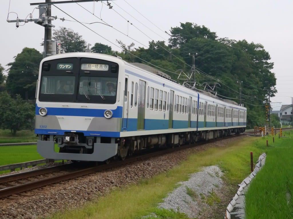 伊豆箱根鉄道1300系
