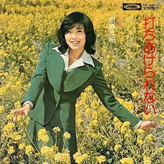 岡崎友紀の画像 p1_32