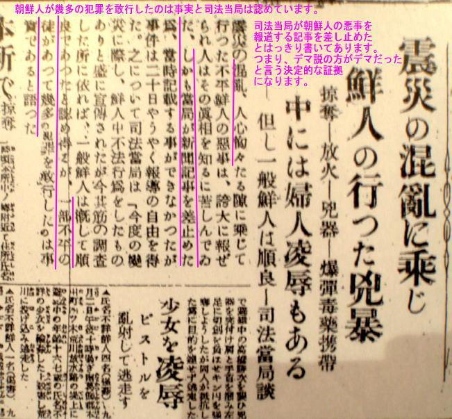 【話題】李信恵「NHKドキュメンタリー  関東大震災と朝鮮人 悲劇はなぜ起きたのか」@rinda0818 ★3 [無断転載禁止]©2ch.netYouTube動画>4本 ->画像>66枚