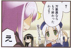 http://blogimg.goo.ne.jp/user_image/6d/13/ec9be68ea4c2141d2f24fe982aa505c6.jpg
