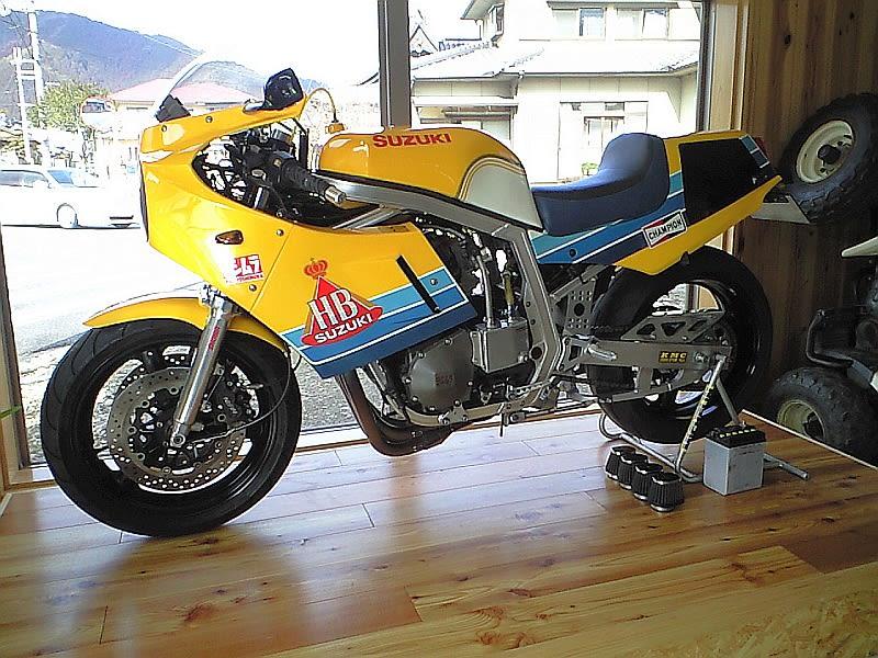Suzuki GSX-R Slabside 750 (85-87) et 1100 (86-88) - Page 4 85d49b59d3eaa000f1cc622eef428345