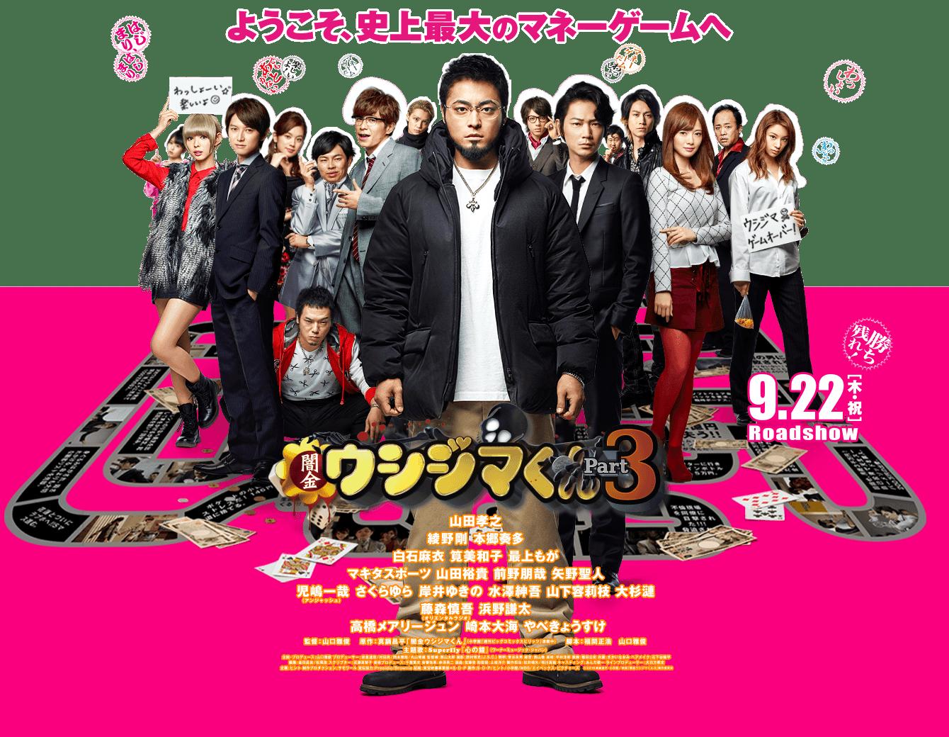 Amazon.co.jp | 坂本かのん/Hug Me [DVD] DVD・ …