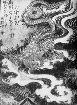 鳥山石燕の画像 p1_17