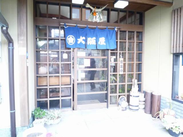伊勢市上地町の「伊勢大阪屋」ランチに行ってきました〜(^^)