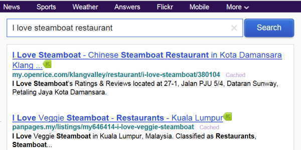 検索結果の画像