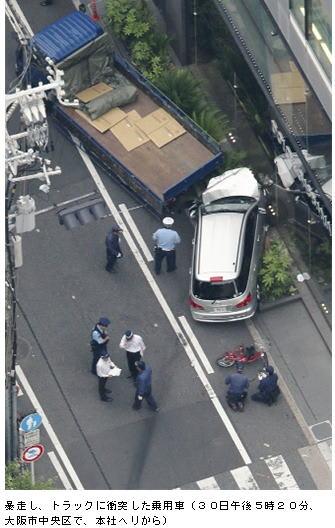 御堂筋暴走事故、運転者は低 ...