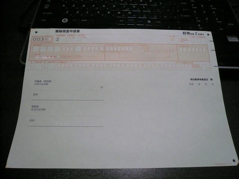 P1040635